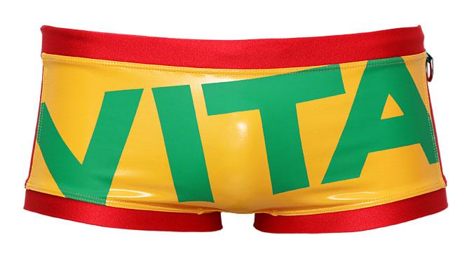 Photo1: Flat Boxer Swim'VITA Yellow' (1)